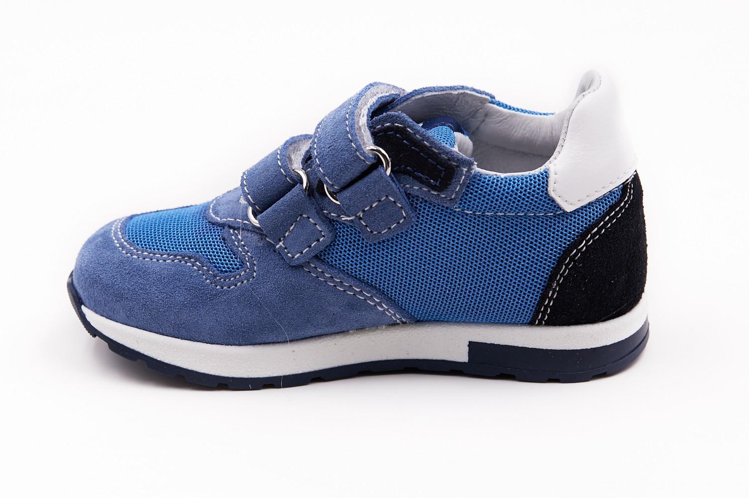 Pantofi sport albastru dublu scay