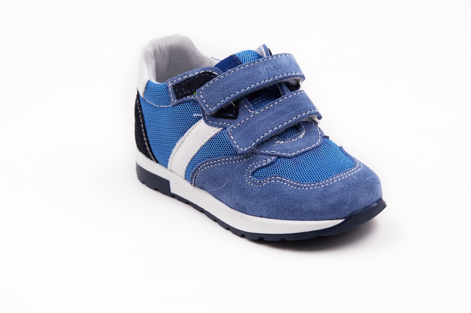 Pantofi sport albastri dublu scay