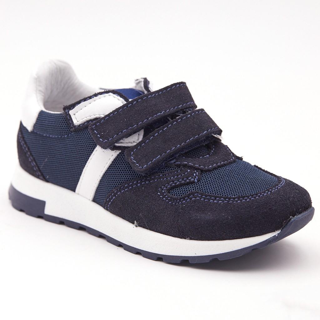 Pantofi sport bleumarin piele